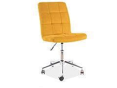 Крісло поворотне Q-020 VELVET карі BLUVEL 68