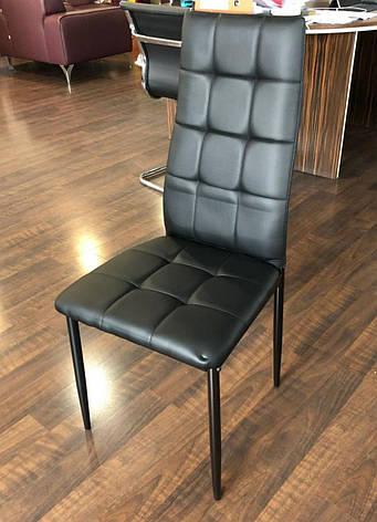 Стул обеденный на металлических ножках, обивка кожзам Niko Accord , цвет черный, фото 2