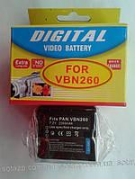 Аккумулятор для фото- видеокамеры Panasonic VW-VBN260 , VBN-260  2500mAh