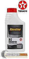 Антифриз-концентрат TEXACO HAVOLINE XLC Concentrate, -69⁰С, 1 л