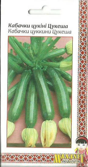 Семена кабачок Цукеша 3г Зеленый (Малахiт Подiлля)
