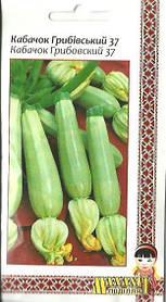 Семена кабачок Грибовский-37 3г Белый (Малахiт Подiлля)