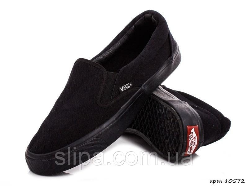 Чёрные кеды Vans мужские   Вьетнам   текстиль + резина