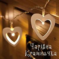 Праздничная гирлянда Деревянные сердца