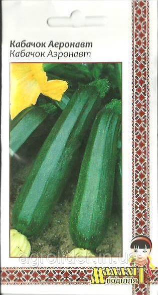 Семена кабачок Аэронавт 3г Зеленый (Малахiт Подiлля)