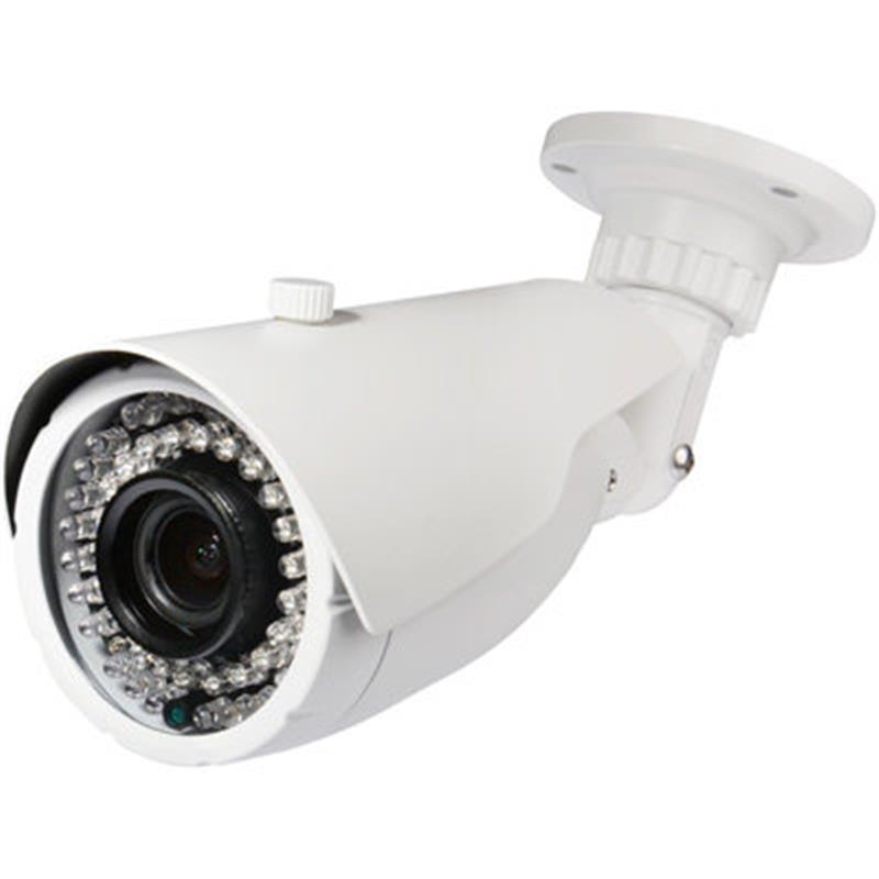 MHD камера ATIS AMW-1MVFIR-40W/2.8-12