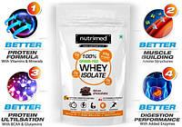 Изолят Сывороточного Протеина 92% Nutrimed изолят протеина