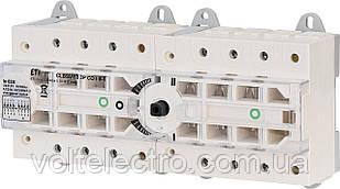 Перемикач навантаження CLBSV 63 3P CO I-0-II