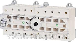 Перемикач навантаження CLBSV 100 3P CO I-0-II
