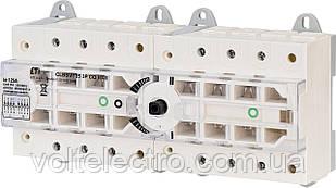 Перемикач навантаження CLBSV 125 3P CO I-0-II
