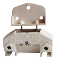 Выключатель безопасности  ВБ5-1