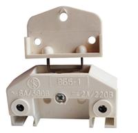 Выключатель безопасности  ВБ5-1, фото 1