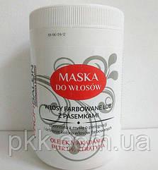 Маска для волос PROFI SALON для окрашенных или милированных волос 1000мл
