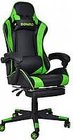 Крісло геймерське Bonro B-2013-1 зелене (40800012)