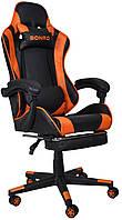Крісло геймерське Bonro B-2013-1 оранжеве (40800014)