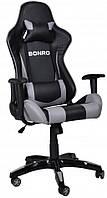 Крісло геймерське Bonro 2018 сіре (40800017)