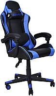 Крісло геймерське Bonro B-2013-2 синє (40800034)