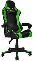 Крісло геймерське Bonro B-2013-2 зелене (40800031)