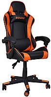 Крісло геймерське Bonro B-2013-2 оранжеве (40800033)