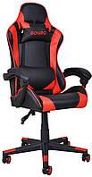 Крісло геймерське Bonro B-2013-2 червоне (40800032)