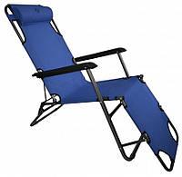 Шезлонг лежак Bonro 178 см темно-синій (70000007)