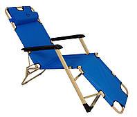 Шезлонг лежак Bonro 180 см темно-синій (70000012)