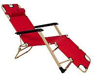 Шезлонг лежак Bonro 180 см червоний (70000014)