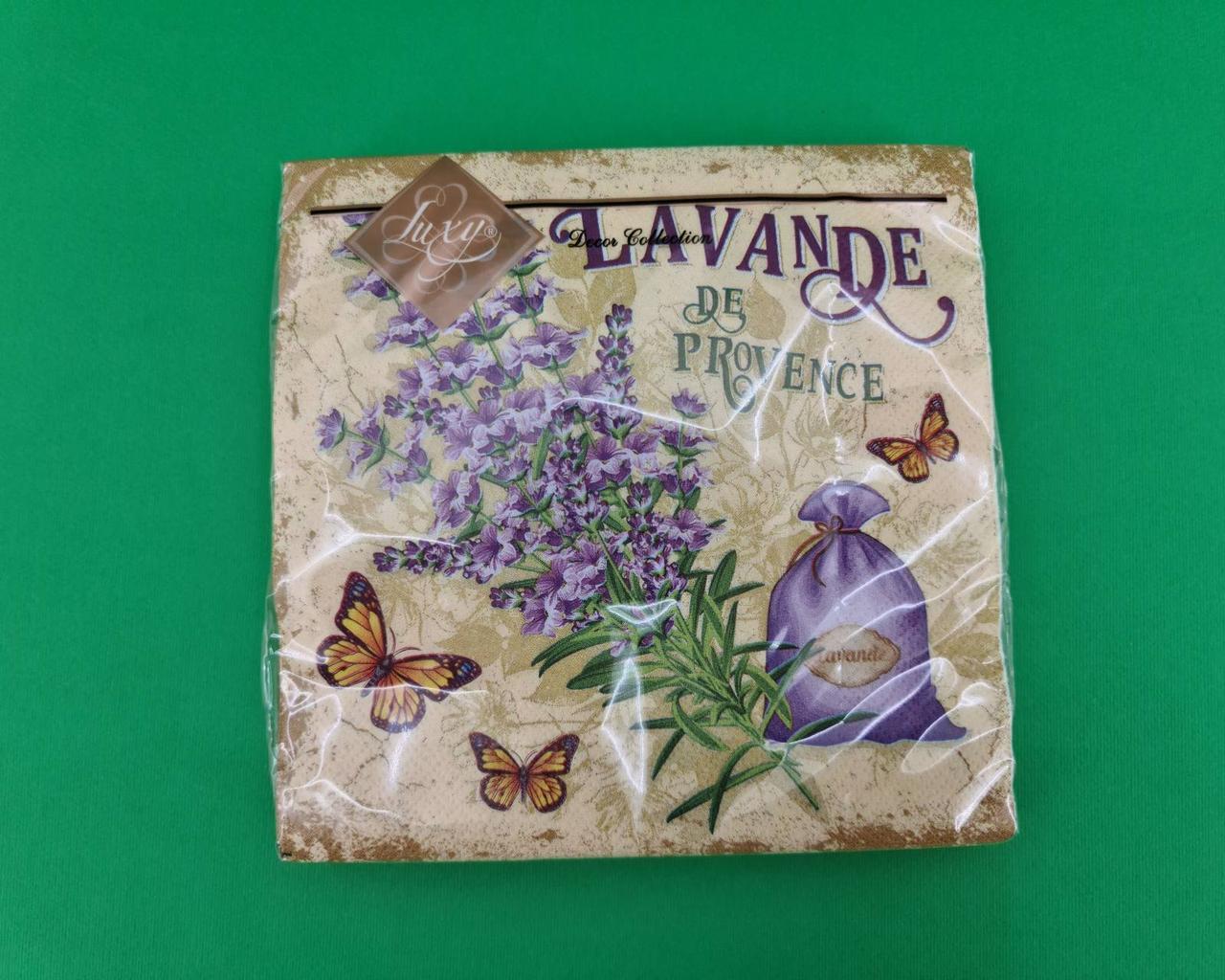 Дизайнерская салфетка (ЗЗхЗЗ, 20шт) Luxy  Лованда из Прованса (2058) (1 пач)
