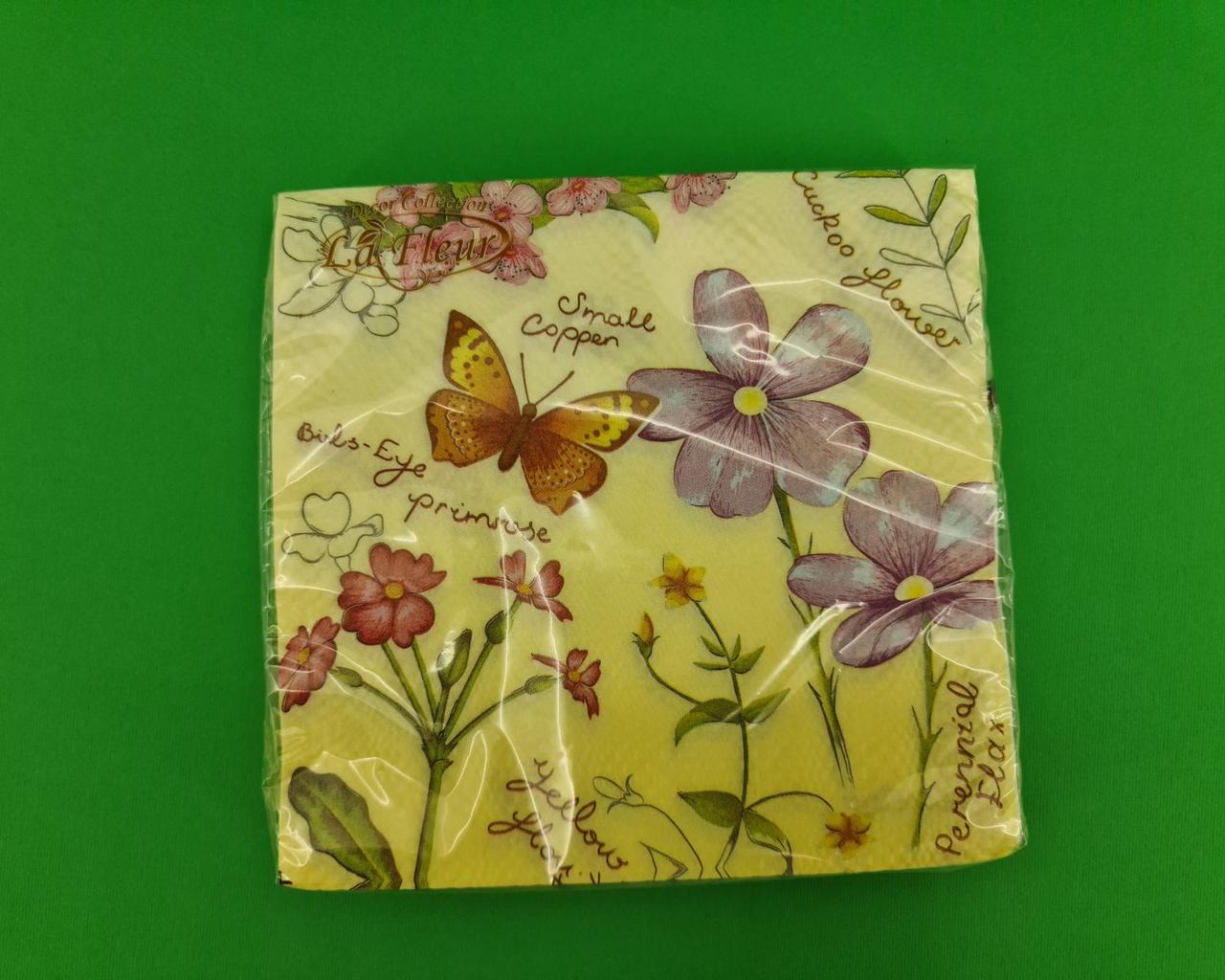 Гарна серветка (ЗЗхЗЗ, 20шт) La Fleur Солодкий аромат (1 пач.)