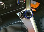 Автомобильное зарядное устройство - все о нем!