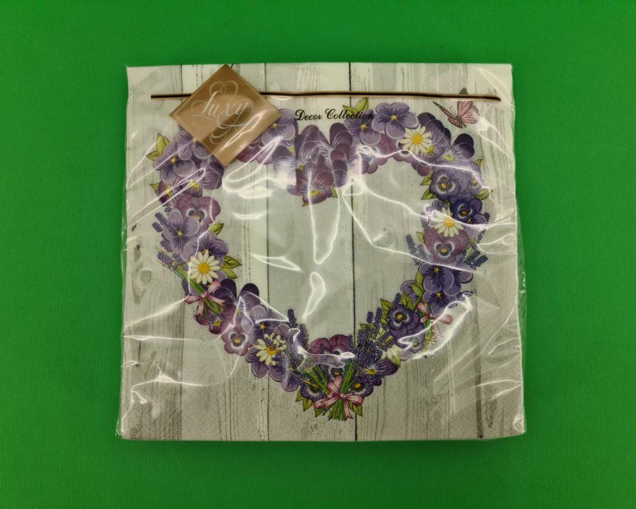 Дизайнерська серветка (ЗЗхЗЗ, 20шт) Luxy Квіткове серце (2091) (1 пач.)
