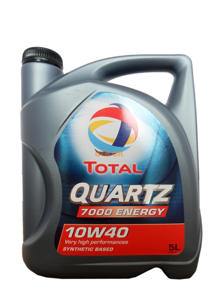Масло моторное TOTAL QUARTZ 7000 ENERGY 10W-40 5л
