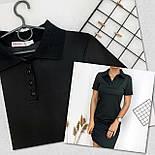 Пряме плаття поло з короткими рукавами у спортивному стилі і рубашечным коміром (р. 42-48) 84032666, фото 5