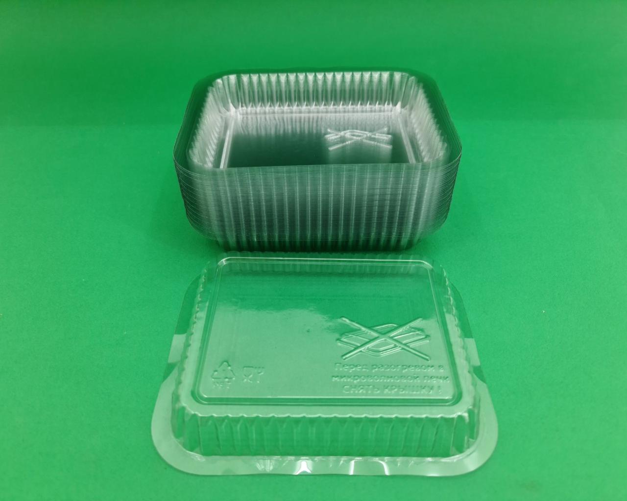 Крышка на алюминиевый контейнер из PET артикул SP24L 100 штук (1 пач)