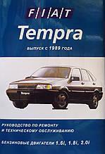 FIAT TEMPRA Бензин Моделі з 1989 року Керівництво по ремонту та обслуговуванню