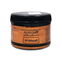 Краска металлик Бронза. AtrMetall Aurum. 100 г. 18 цветов