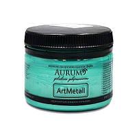 Краска металлик Изумрудная. AtrMetall Aurum. 100 г. 18 цветов