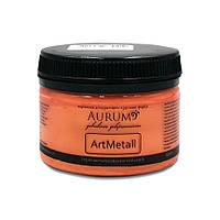 Краска металлик Оранжевое серебро. AtrMetall Aurum. 100 г. 18 цветов