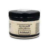 Краска металлик Жемчужина. AtrMetall Aurum. 100 г. 18 цветов