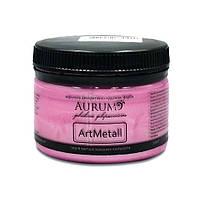 Краска металлик Розовый шелк. AtrMetall Aurum. 100 г. 18 цветов