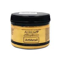 Краска металлик Светлое золото. AtrMetall Aurum. 100 г. 18 цветов