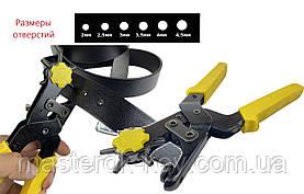 Діркопробивач револьверний 2-4,5 мм з Жовтою ручкою