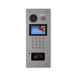 Многоабонентская IP вызывная панель BAS-IP AA-07B