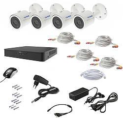 Комплект видеонаблюдения AHD 4OUT 2MEGA