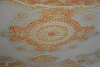 Дворцовая роспись потолков