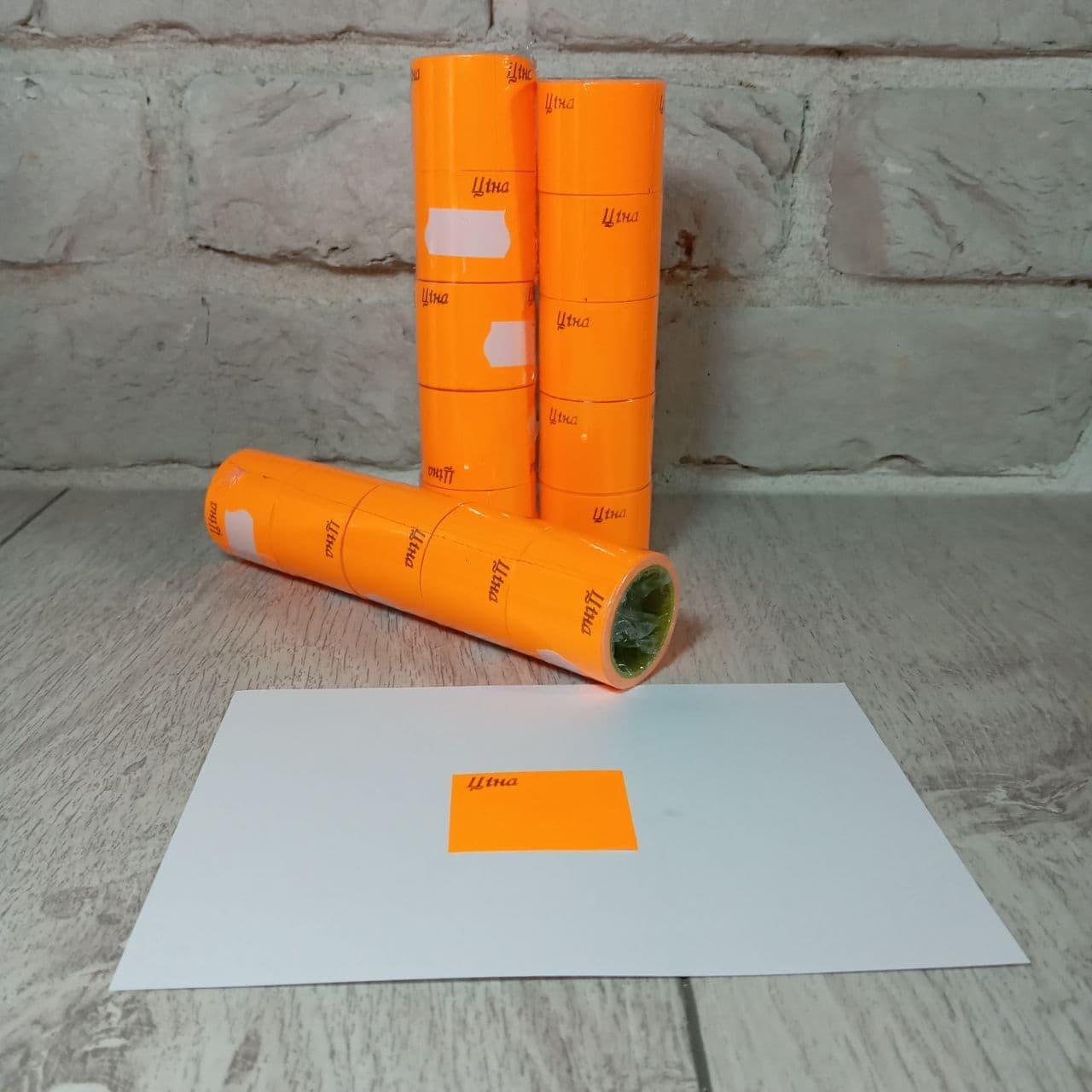 Бумажный ценник большой Оранжевый  (р30*40мм) 3,5м (5 шт)