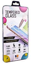Защитное стекло Drobak Tempered Glass для Lenovo Yoga Smart Tab YT-X705 (242444)