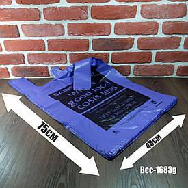 Пакет майка Сансбери 43см 75см №4 Комсерв (100 шт)