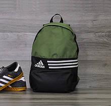 Спортивний рюкзак портфель Adidas Хакі