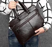 Чоловіча ділова сумка для документів на роботу офісна, модний чоловічий діловий портфель формат А4 чорний